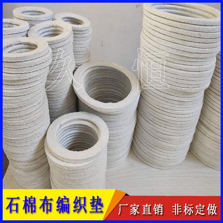 张家口市怀安县非石棉橡胶板、无石棉橡胶垫厂家