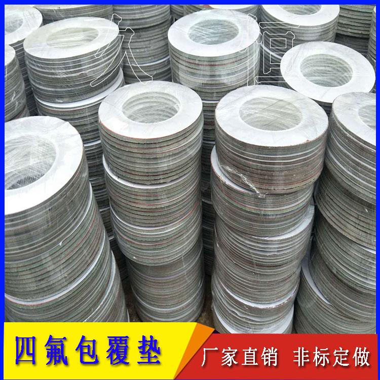 湛江市开发区无石棉垫和非石棉垫厂家