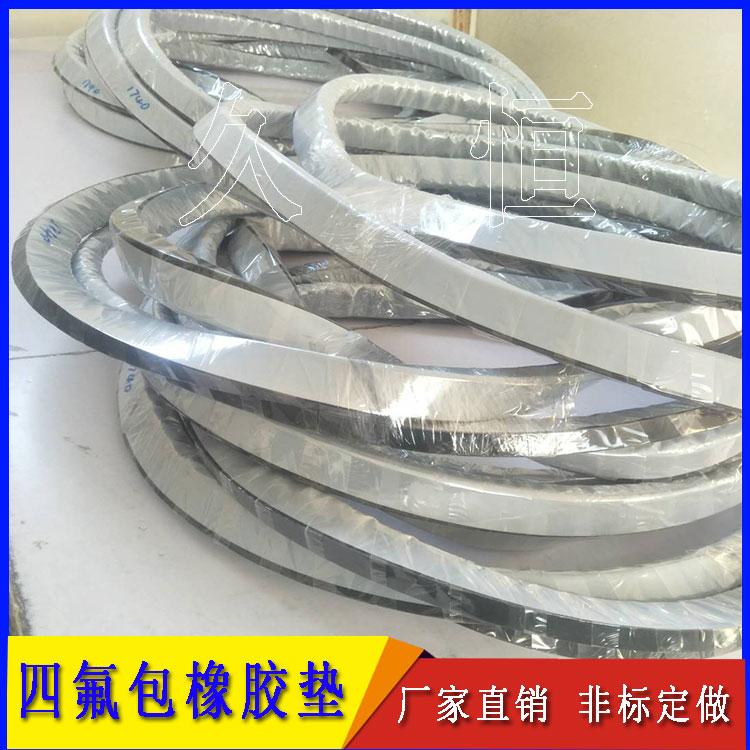 锦州市古塔区带孔非石棉垫片、无石棉法兰垫非标定做