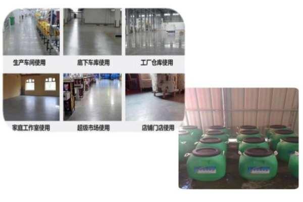 绥宁县混凝土起砂处理剂专业品质