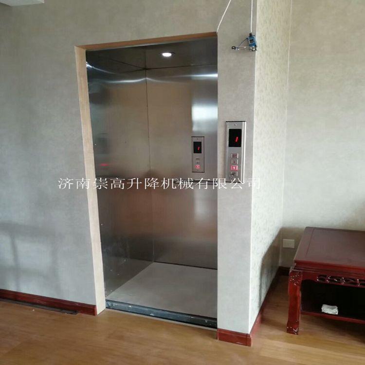 深圳简易式家用电梯接待您崇高电梯_云商网招商代理信息