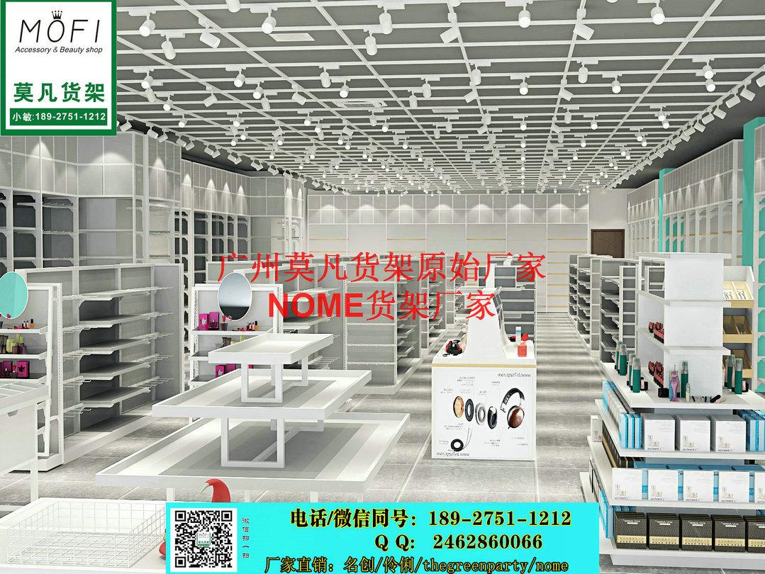 NOME諾米百貨店貨架,名創優品貨架,伶俐飾品店貨架