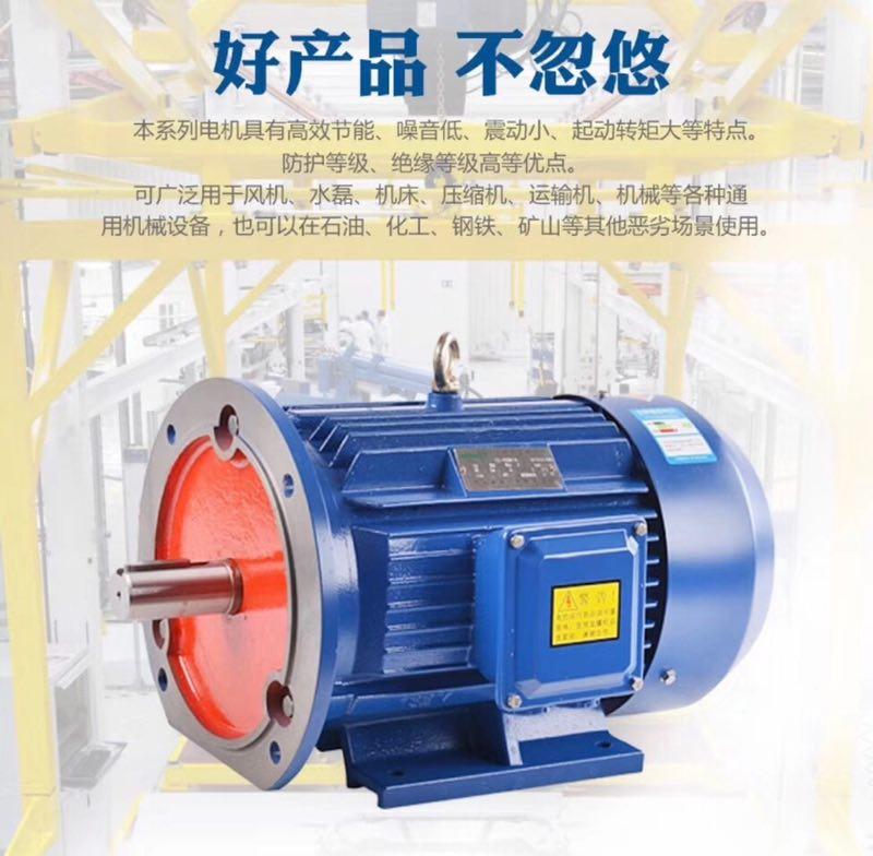 天津电动机MN90S-2-1.5KW参数价格manbetx登陆直销