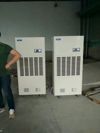 四川遂宁地下储藏间抽湿机生产厂家