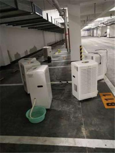 四川遂宁地下室除湿机厂家