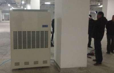 贵州六盘水小区地下停车场智能除湿机选配参考