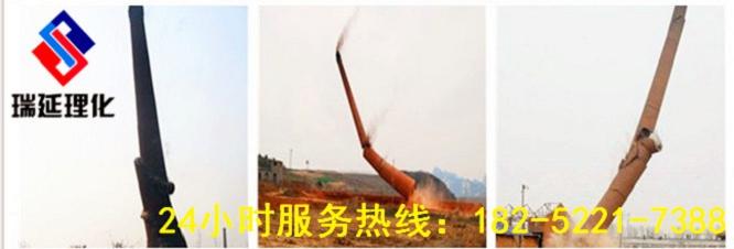 :山南拆除高水泥烟囱公司/欢迎致电