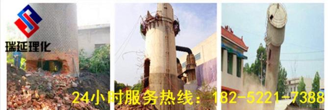 :宁德高空拆除烟囱公司/欢迎致电