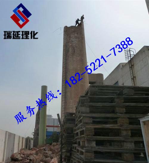 长沙倾斜烟囱拆除公司欢迎致电