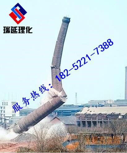 朔州电厂拆除高烟囱公司欢迎致电
