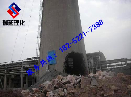 滁州電廠拆除高煙囪公司歡迎致電