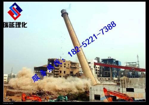 山南拆除高水泥烟囱公司欢迎致电