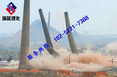 阳泉正规烟筒拆除公司欢迎致电