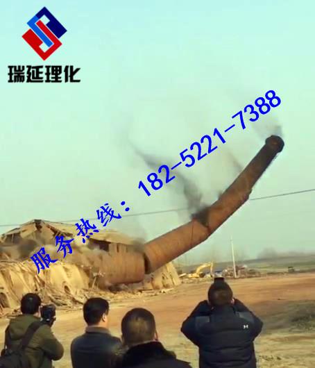 汕尾砖烟囱拆除施工公司欢迎致电_云商网招商代理信息