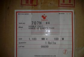深圳富達通包裝主要經營寺岡PET雙面膠帶系列產品如下