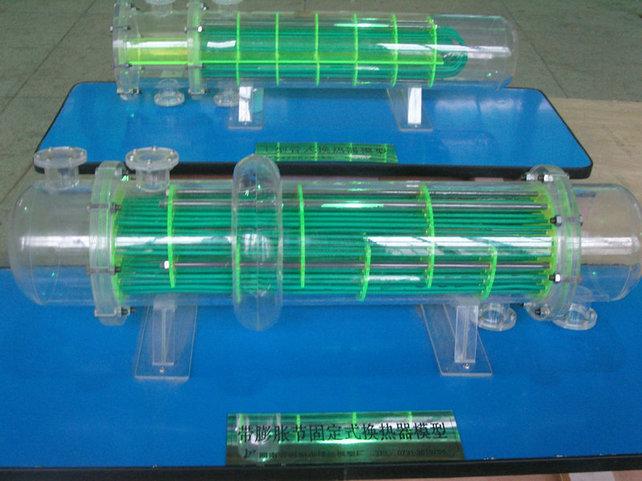 伊春优良的固定带式输送机模型膨胀节固定式换热器模型哪家好