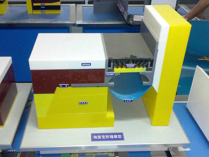 七台河平价的流化床反应器模型地面变形缝结构模型教学教具