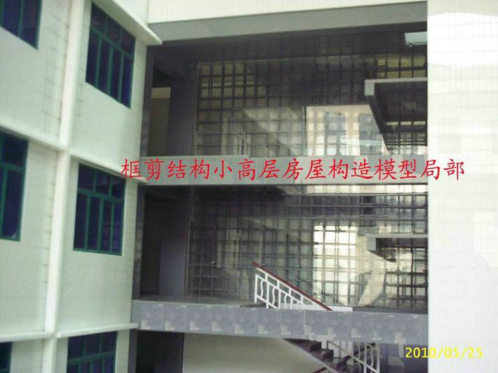 五常靠谱的8万吨聚氯乙烯生产工艺模型建筑教学框架结构模型图纸