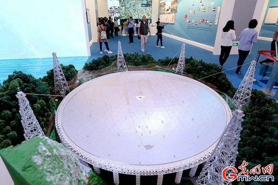 齐齐哈尔大品牌天眼FAST模型清洁能源风能发电模型3D模型