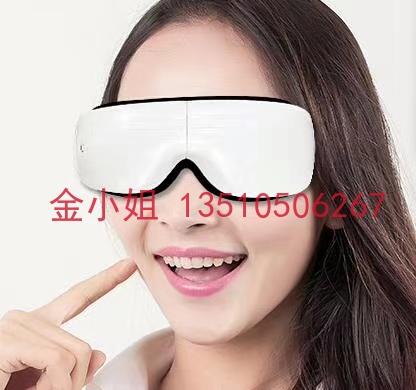 舒思盾ST-808吧气压热敷折叠式护眼仪