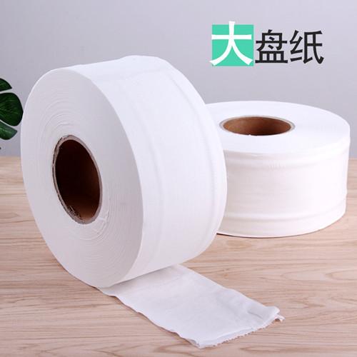河北珍宝大盘纸大卷纸生产厂家批发价格 老纸坊