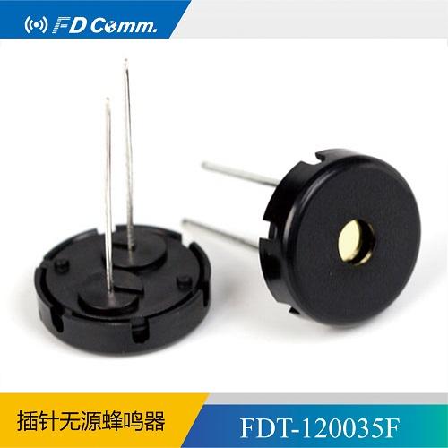 常州压电无源插针蜂鸣器12x3.5mm 福鼎厂家直销3 V发声