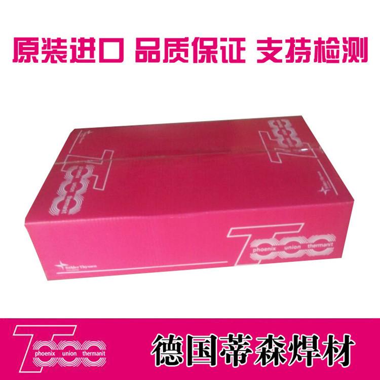 德國蒂森Phoenix120K不銹鋼焊條E7018-1低溫鋼焊條