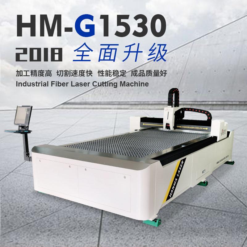 廣告行業大型激光切割機1500W光纖機金屬激光切割機漢馬激光