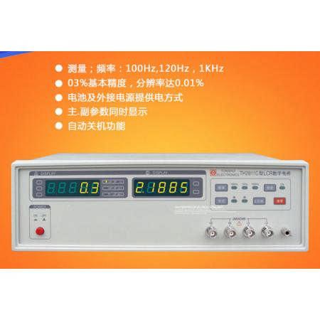 招商固��底蛛���LCR�y��xLCR-827金昌信�u保�C