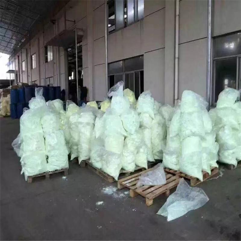 亞宇熒光增白劑OB塑料熒光增白劑OB管材熒光增白劑OB