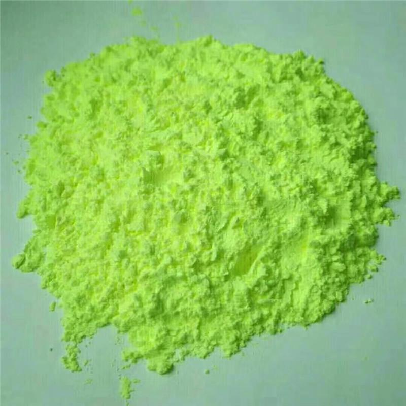 亞宇熒光增白劑OB-1塑料熒光增白劑OB-1管材熒光增白劑OB-1