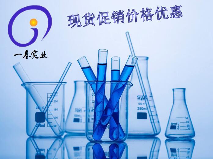 辛基溴化�V溶液