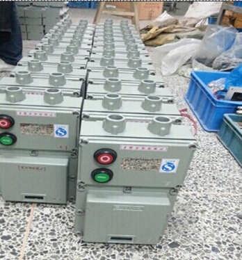 经销X铝合金防爆接线箱、防水防爆综合磁力起动器、防爆动力检修电源