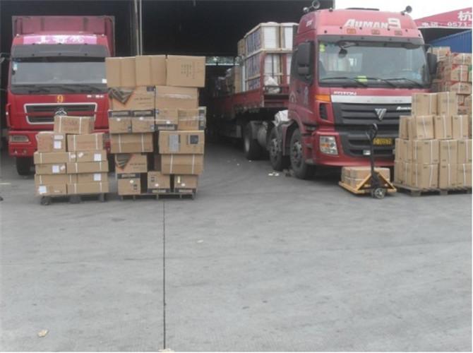 佛山南海至新疆克孜勒苏柯州阿合奇县货物配送专业经营
