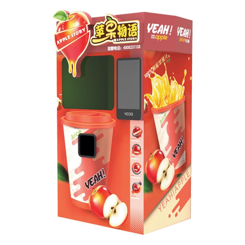 自动果汁售货机、艾玩智能自动售货机、榨汁机自动售卖机、全自动鲜榨果汁贩卖机、广州无人售货机实力厂家、