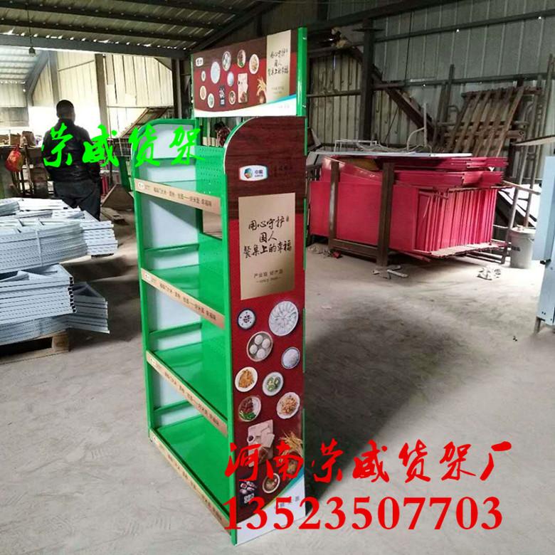 荣威货架 定做食品展示架 饮料展示架 粮油展示架 可以为企业量身定做LOGO放置在展示架上面