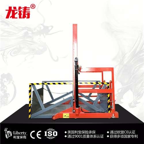 咨询辽宁省朝阳市小型液压登车桥电动装卸平台加工厂