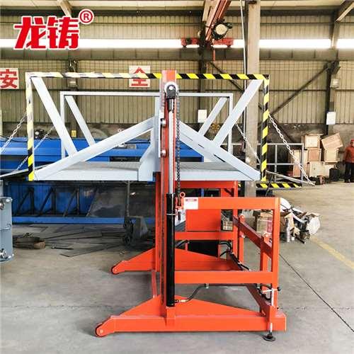 咨询内蒙古自治区阿拉善盟电动液压装卸平台登车桥多少钱一台