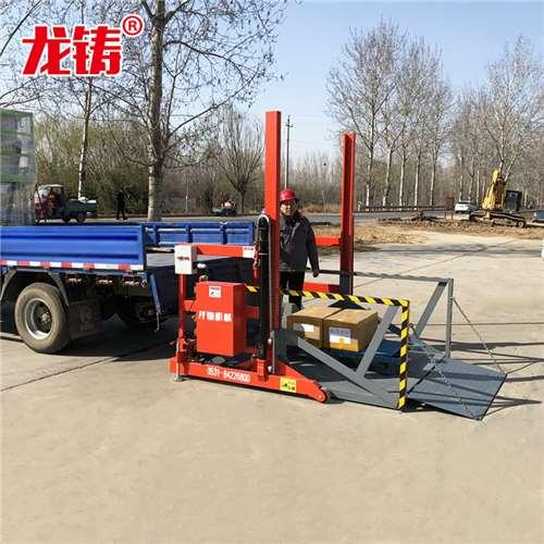 咨询内蒙古自治区锡林郭勒盟导轨式液压登车桥装车桥生产厂家