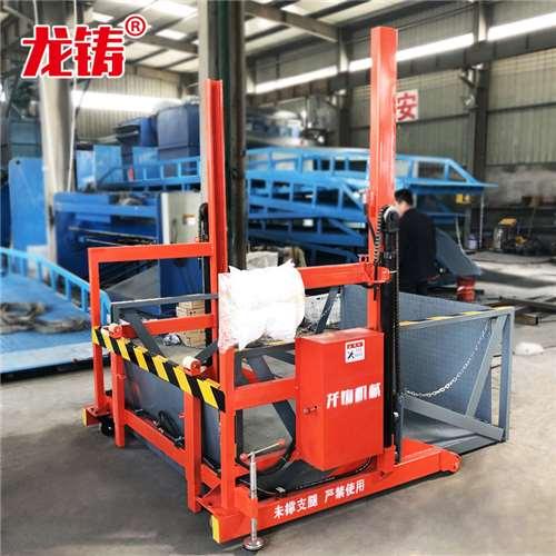 咨询吉林省通化市电动卸货液压桥电动卸货平台生产厂家
