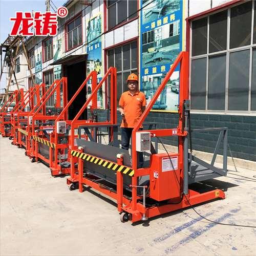 咨询山西省朔州市小型液压登车桥电动装卸平台多少钱一台