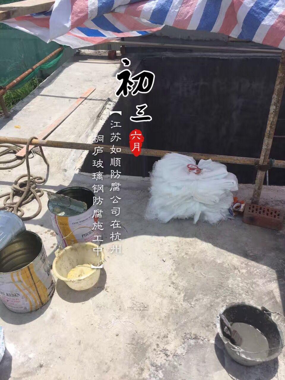兴安消防水池防腐公司欢迎致电