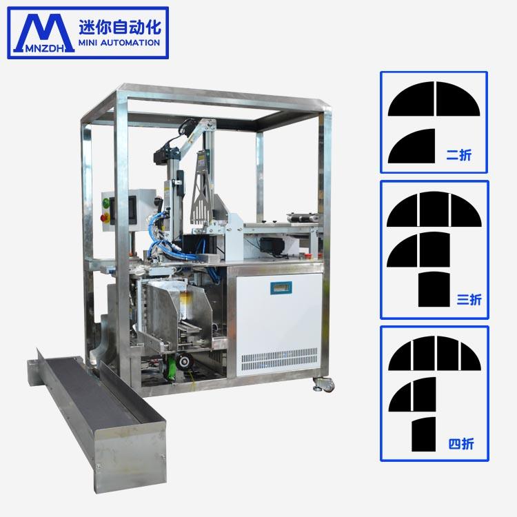 迷你面膜折叠机小体积高效率自动理料式的傻瓜式操作面膜生产设备