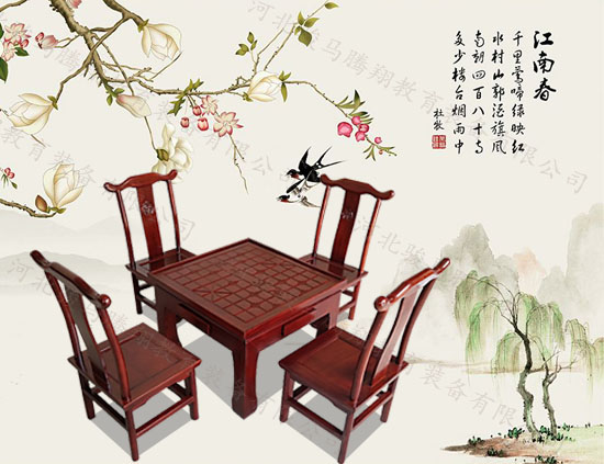 河北衡水廠家批發棋盤桌椅