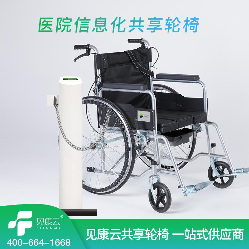 福建共享�椅|福建共享�椅�S家|福建共享�椅�件�_�l|�康云科技
