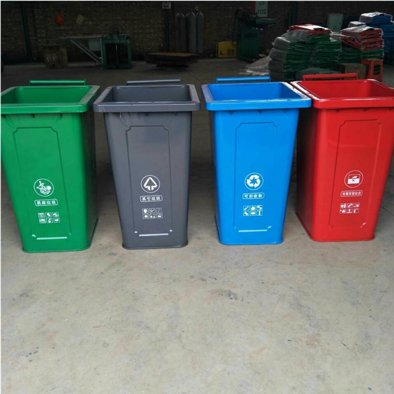 环康240L铁垃圾桶镀锌钢板制作流程