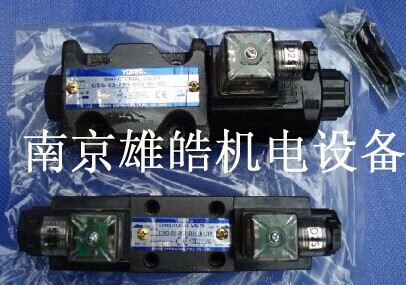 DSG-03-3C2-R110-N1-50油研电磁阀特价经销