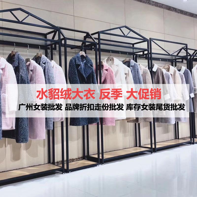 提供雪欧水貂绒大衣2019秋冬装广州千纳服饰货源走份