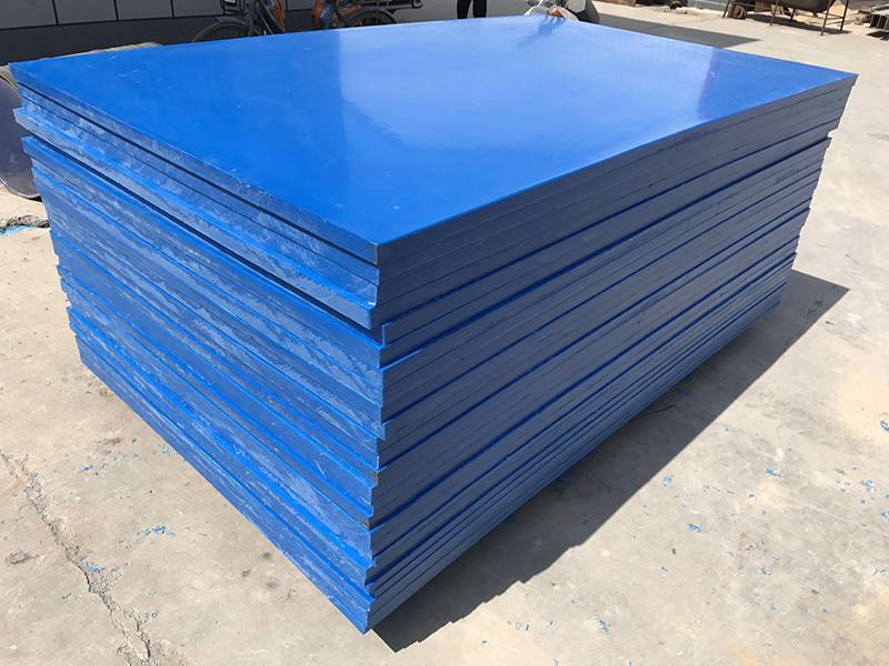 超高分子量聚乙烯耐磨板供应商