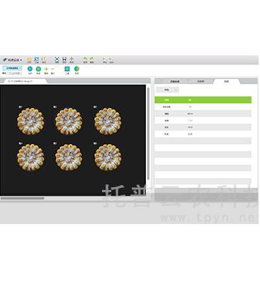 玉米考种分析仪-科研专用级